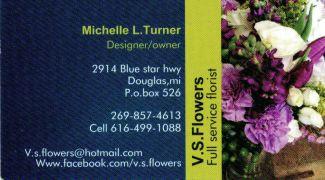 VS Flowers